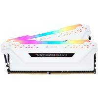 Corsair Vengeance RGB PRO - DDR4 3200 MHz