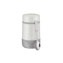 THERMOS Isolierkanne, 500 l, Guardian Line Speisegefäß 500ml weiß matt