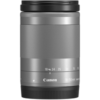 18-150 mm F3,5-6,3 IS STM silber