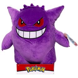Plüschfigur Pokémon Gengar 30 cm