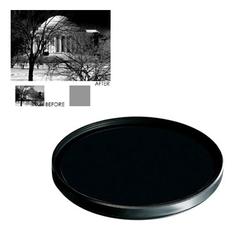 B+W Infrarotfilter (093) 77mm F-Pro #72526
