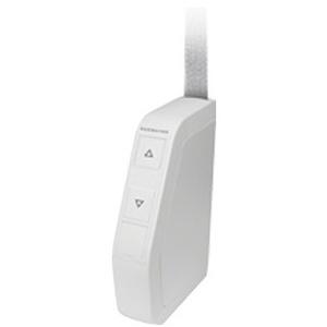 Rademacher RolloTron 2550-UW Gurtwickler,Aufputz (14153011)