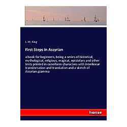 First Steps in Assyrian
