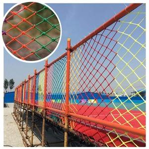 Schutznetz,Gartenpflanze Klettertreppe Balkon Kinder Sicherheit Ladung Fallschutz Gitter Gitter Dekorative Gitter Ersatz Seilnetz, 1 * 1m(3,3 * 3,3ft)-Größere Größe, Benutzerdefinierte