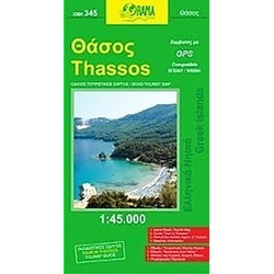 Thassos 1 : 50 000 - Buch