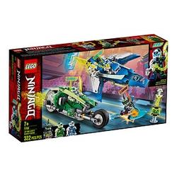 LEGO® Ninjago 71709 Jay und Lloyds Power-Flitzer Bausatz