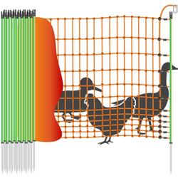 Laufenten Zaun »Euronetz« Elektrozaun · 50m 1 Spitze, 112cm