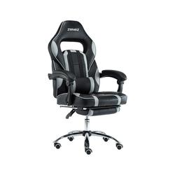 ZENEZ Schreibtischstuhl Chefsessel, Gaming Stuhl grau