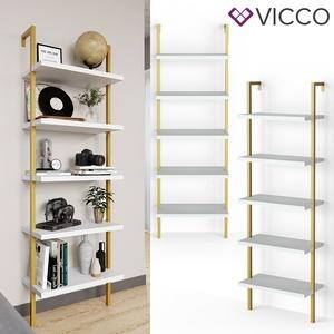 Vicco Loft Bücherregal Ava Standregal Wandregal 5 Ablagen Leiterregal Gold
