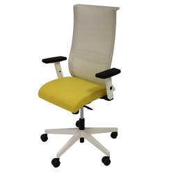 Schaff Schreibtischstuhl Schaff Altum Schreibtischstuhl gelb