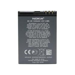 Akku Nokia original BV-4D für 808 PureView, N9