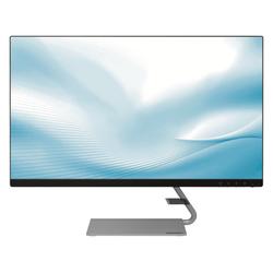 Lenovo Q27q-1L Bildschirm