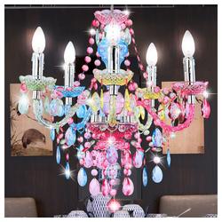 etc-shop Kronleuchter, 22,5 Watt LED Hängelampe Pendelleuchte Kronleuchter Luster Lampe Decken Leuchte bunt