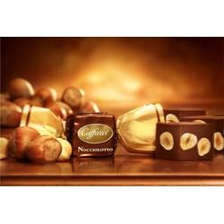 Nocciolotto mit dunkler Schokolade 10 Stück Caffarel