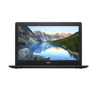 "Dell Inspiron 3481 14"" i3 2,3GHz 8GB RAM 512GB"