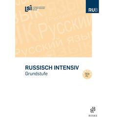 Russisch intensiv: Buch von