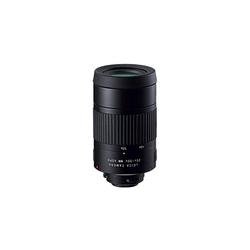 Leica Vario-Okular 25-50x WW ASPH Fernglas