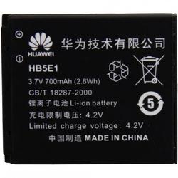 Akku Original Huawei HB5E1 für C3100