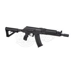 G&G RK74 Elite E.T.U. S-AEG Softair Gewehr