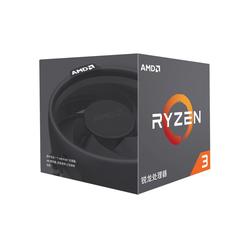 AMD Prozessor Ryzen(TM) 3 1200