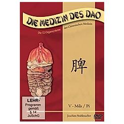 Milz / Pí, 1 DVD