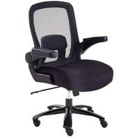 MCA Furniture Real Comfort 6 schwarz