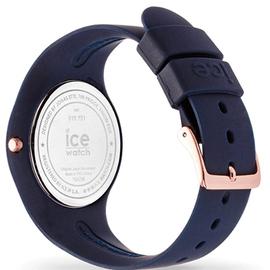 ICE-Watch Ice Sunset M Silikon 40 mm 015751