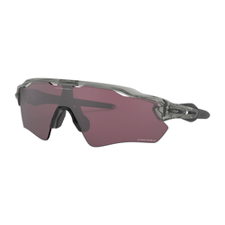 Oakley Radar EV Path - Fahrradbrille Grey Ink