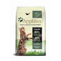 Applaws Adult Hühnchen & Lamm 7,5 kg