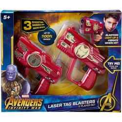 The AVENGERS Blaster Ekids Avengers Laser Tag Blaster