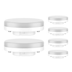 GX53 LED Strahler 6,3W=40W 450lm 100° weiß, 6 Stk.