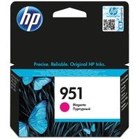 HP 951