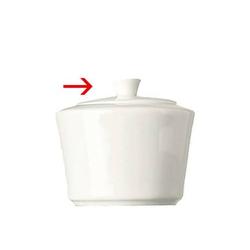 Zuckerdosen-Deckel 0,25 Liter Form Jade - uni weiss