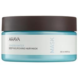 AHAVA Pflege Körperpflege Maske 250ml