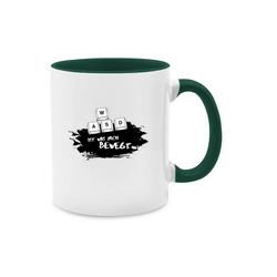 Shirtracer Tasse WASD ist was mich bewegt - Nerds & Geeks - Tasse zweifarbig - Tassen, tasse nerd