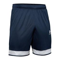 Under Armour® Sporthose Challenger III Knit Shorts blau