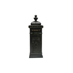 HTI-Line Briefkasten Standbriefkasten Siena (1-St) braun