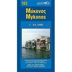 Mykonos - Buch