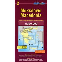 Macedonia 1 : 250 000