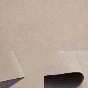 FORTISPOLSTER Himmelstoff Autostoff Polsterstoff Bezugsstoff kaschiert SAM129 (Beige)