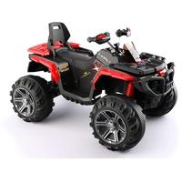 """ES-Toys Kinderfahrzeug - Elektro Kinderquad 588"""" 2x35W, 12V7Ah, Stoßdämpfer + Ledersitz (Rot)"""