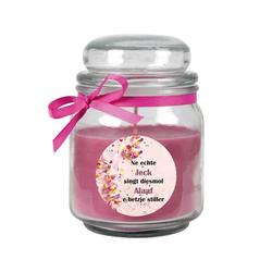 HS Candle Duftkerze (1-tlg), Karneval - Fasching Kerze im Bonbon Glas, Kerze mit Karneval's - Motiv lila Ø 9 cm x 9 cm x 13 cm