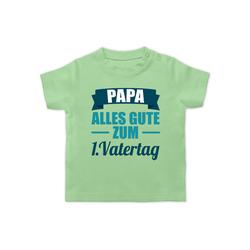 Shirtracer T-Shirt 1. Vatertag - Vatertagsgeschenk Tochter & Sohn Baby - Baby T-Shirt kurzarm - T-Shirts vatertagsgeschenke 1. vatertag 6/12 Monate