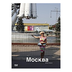 Sandra Ratkovic. Wladimir Kaminer  - Buch