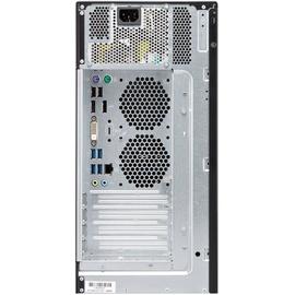 Fujitsu ESPRIMO P558 E85+ (VFY:P0558PP582DE)