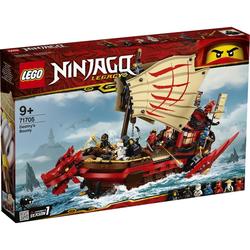 Ninja-Flugsegler - 71705