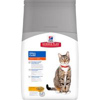 Hill's Science Plan Feline Adult Oral Care Huhn 1,5 kg