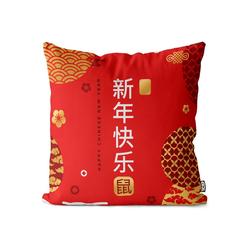 Kissenbezug, VOID (1 Stück), Chinese New Year Kissenbezug China Chinesen Chinese New Year Silvester Feier 50 cm x 50 cm