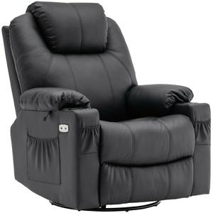 MCombo Elektrisch Relaxsessel Massagesessel 240° Dreh+ Schaukel + Vibration 7070