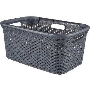 CURVER STYLE Wäschekorb, 45 Liter, Wäschesammler aus Kunststoff, Farbe: anthrazit